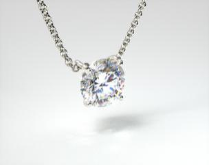 18k White Gold 0.50ct F-G, VS Diamond Pendant